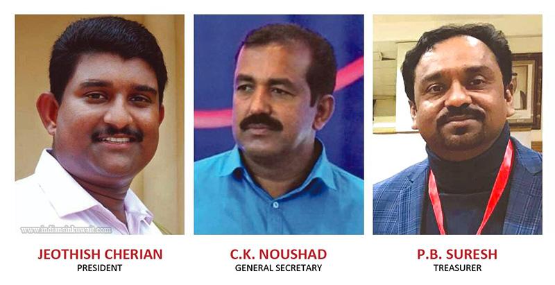 Kerala Art Lovers Association (KALA Kuwait) Elected New Office Bearers