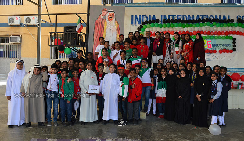National Day and Liberation Day Celebrations at India International School Mangaf