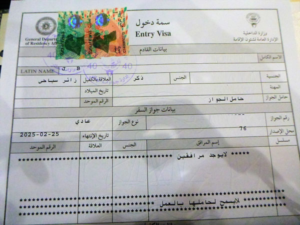 All Visa issued earlier and not entered Kuwait stands cancelled