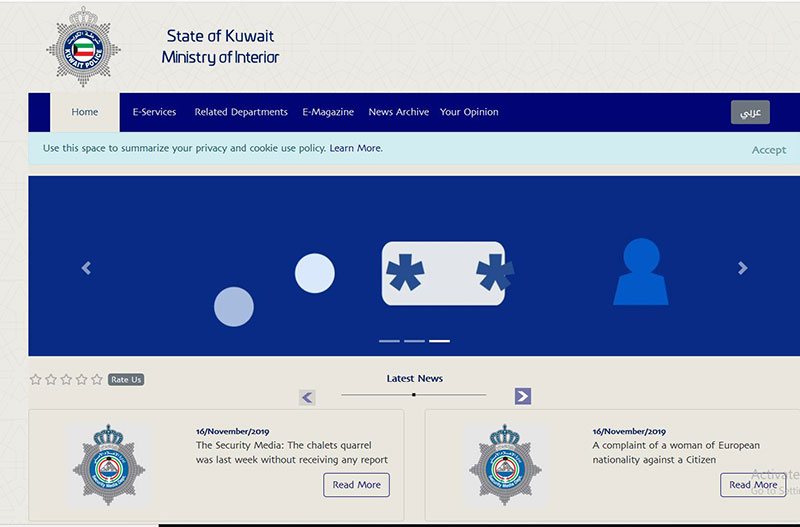 Procedure to renew your Driving licence online