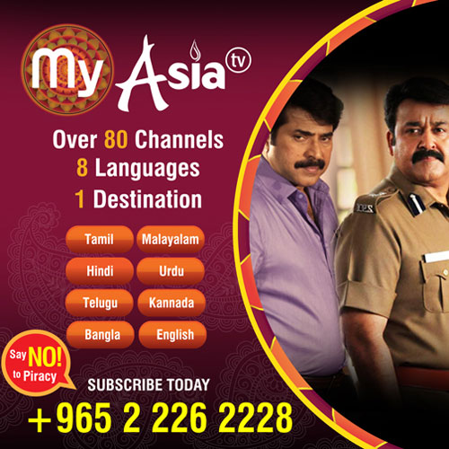 IndiansinKuwait com - My-HD launches South Asian package in Kuwait