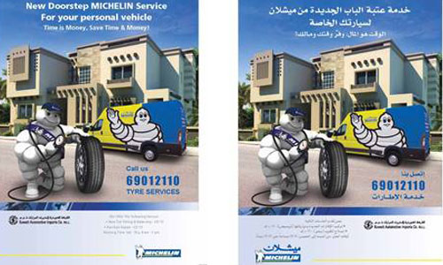 IndiansinKuwait.com - KAICO ( Michelin ) – Launches ...